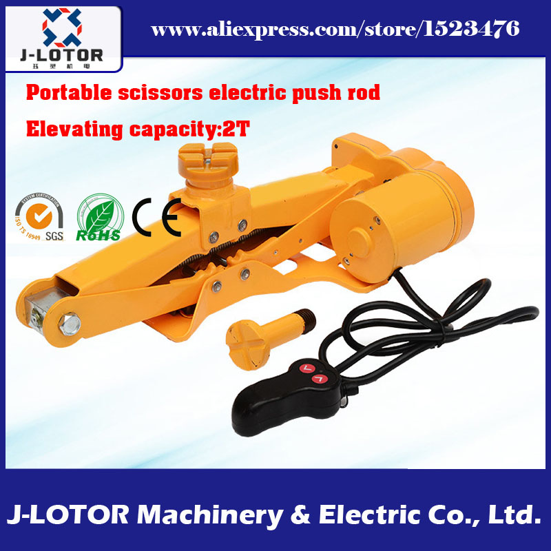 Portable scissors electric push rod  Elevating capacity2Ton Portable scissors electric push rod for carPortable scissors electric push rod  Elevating capacity2Ton Portable scissors electric push rod for car