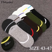 10 Pairs New Men's Ankle Socks Short Color Big Size Boat Male Sock Slippers Casual Meias Non-slip Silicone Invisible 43 45 46 47