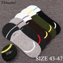 10 Pairs yeni erkek ayak bileği çorap kısa renkli büyük boy tekne erkek terlik rahat Meias kaymaz silikon görünmez 43 45 46 47