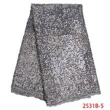 Африканская кружевная ткань высокого качества нигерийский французский Тюль кружевная ткань с блестками для женщин платья KS2531B-5