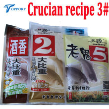 Herabuna Fishing Crucian Bait Recipe 3# Carp Fishing Lure Sweet Aroma Favor Dough Japanese Method Catching Crucian Fishmeal(China)