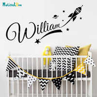 Space Theme Personalised Stickers Rocket Star Boy Room Baby Room Decal House Decoration Custom Name Wall Sticker Wallpaper B947