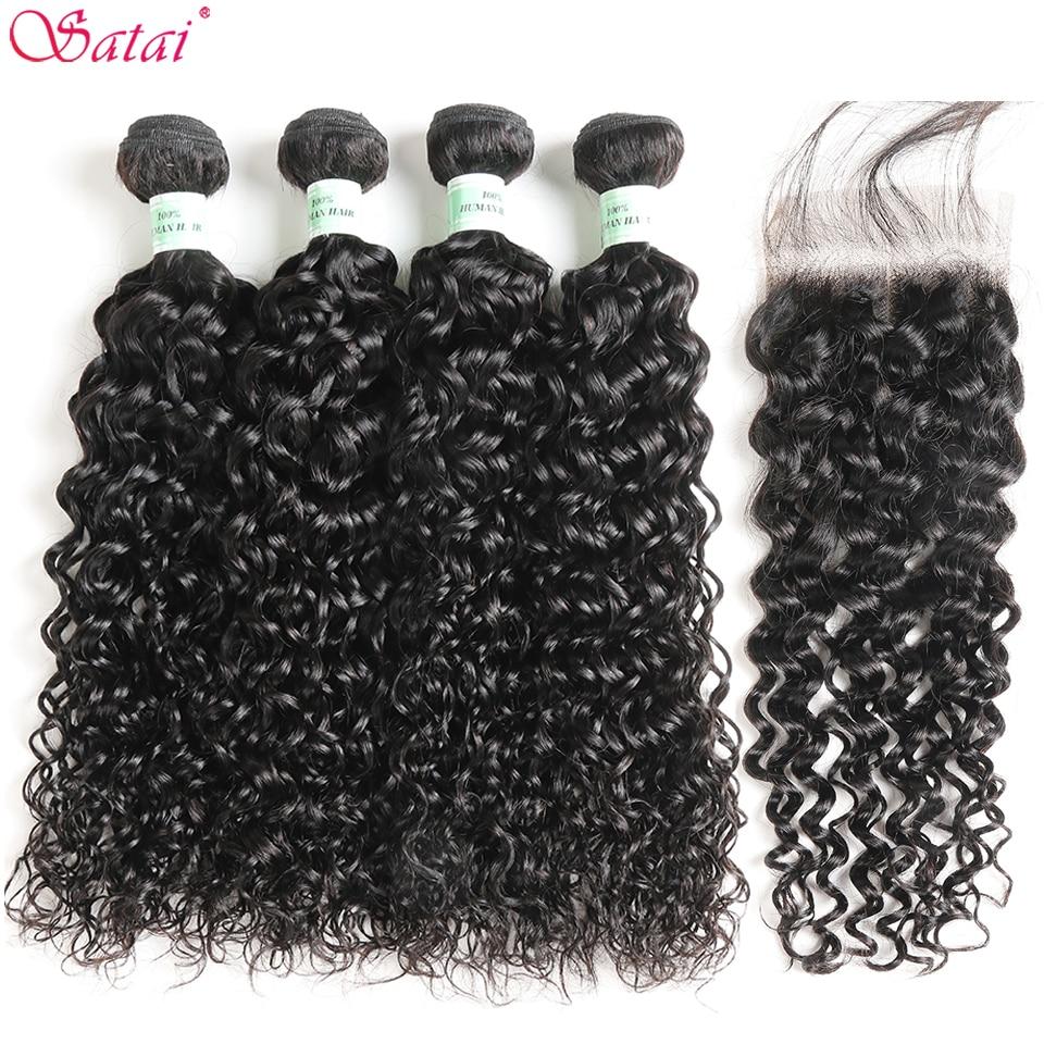 Satai Wate Wave 4 Bundles With Closure 100 Human Hair Bundles with Closure Brazilian Hair Weave