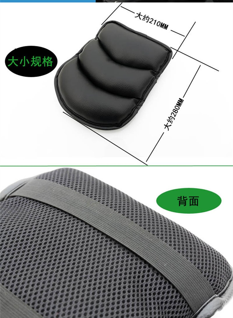 Grc5 Car Armrests Cover Pad Center Console Arm Rest Seat Pad For Vw Audi Bmw Mazda Hyundai Nissan Chevrolet Lada Car Styling Exterior Accessories