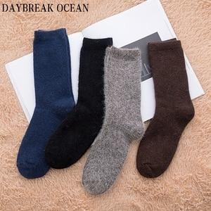 Image 2 - 4 Pair High Quality Super Soft Angora Cashmere Rabbit Wool Socks Thick Warm Merino Men Socks 2018 Big Size Winter Socks For Men