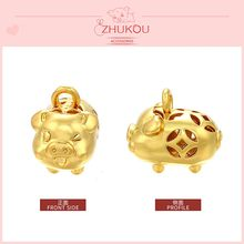 ZHUKOU Blessed round hollow gold pig Brass Cubic Zirconia pendant for bracelets and necklaces earrings jewelry accessories PZ11(China)