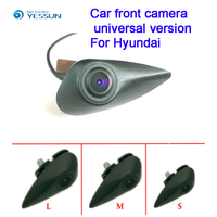 YESSUN CCD Car Front Emblem universal version For Hyundai Camera Logo View Camera 4S shop high quality CCD HD