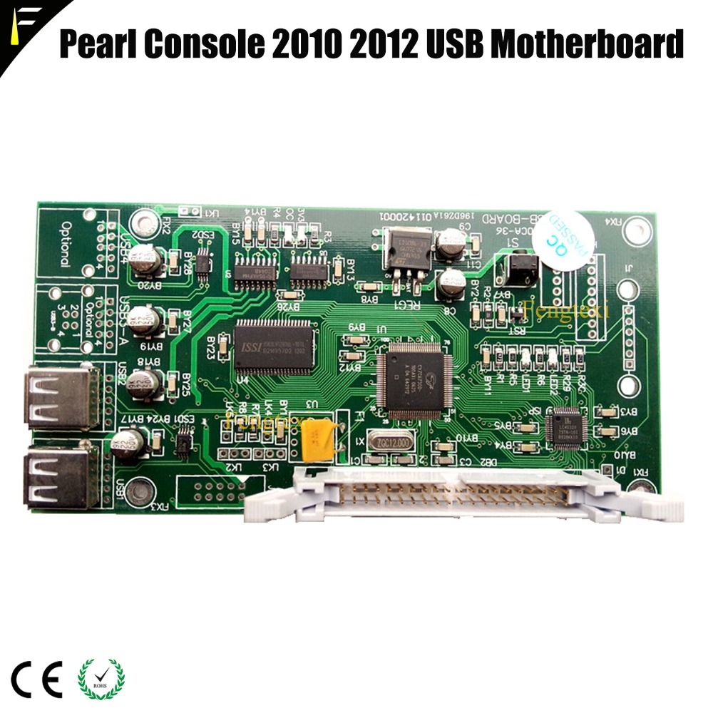 DMX Pearl Console Controller 2010 2012 USB Motherboard Built-in U Disk Upgrade Board Console Motherboard To Connect