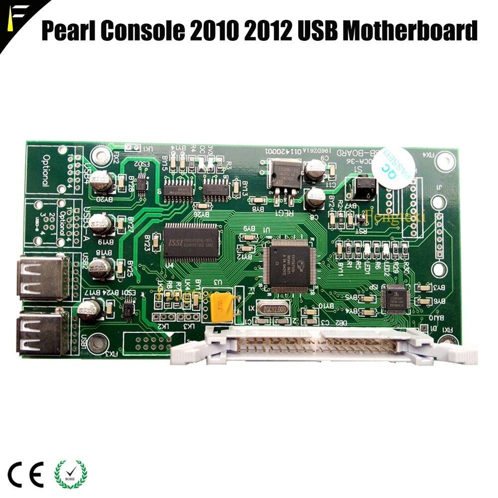 DMX perle console contrôleur 2010 2012 USB carte mère intégré U disque mise à niveau carte console carte mère à connecter