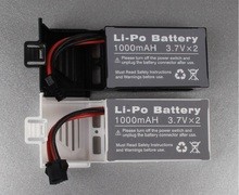 2pcs The lowest price RC Quadcopter drone U818S-06 Original battery 7.4V 1000mah Battery UDI U842-1 Battery / UDI U818S Battery