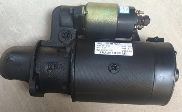Fast Shipping starting motor 12V QD1315A 11 Theeth diesel engine starter motor a suit for chinese brand