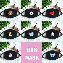 BTS BT21 Face Masks (8 Models)