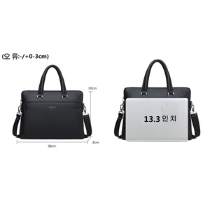 Image 2 - JEEP BULUO Brand Men Briefcases Cow Split Leather Handbag For 14 inch Laptop bags Man Travel Briefcase Office Tote Bag A4 Files