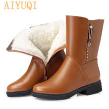 AIYUQI women wool boots classic motorcycle 2019 new genuine leather martin boots,Shining sexy ladies winter