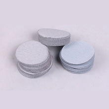 20 pcs 2 Inches 49mm Flocking Dry Sanding Paper Electric Grinder And Mill Drill Accessories For Grinding And Polishing