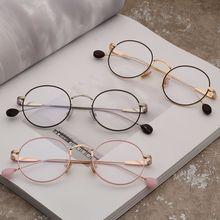 412ee7c4d2cce6 Eyeglasses Time-limited Solid Copper Gafas Lunette De Vue Retro Glasses  Frame Steel Film Flat