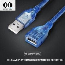USB 2.0 ชายหญิงสายต่อ USB 0.3M ขยายสาย Super Speed Data Sync สายสำหรับ PC แล็ปท็อป AM การแปลง AM AF BM ฯลฯ