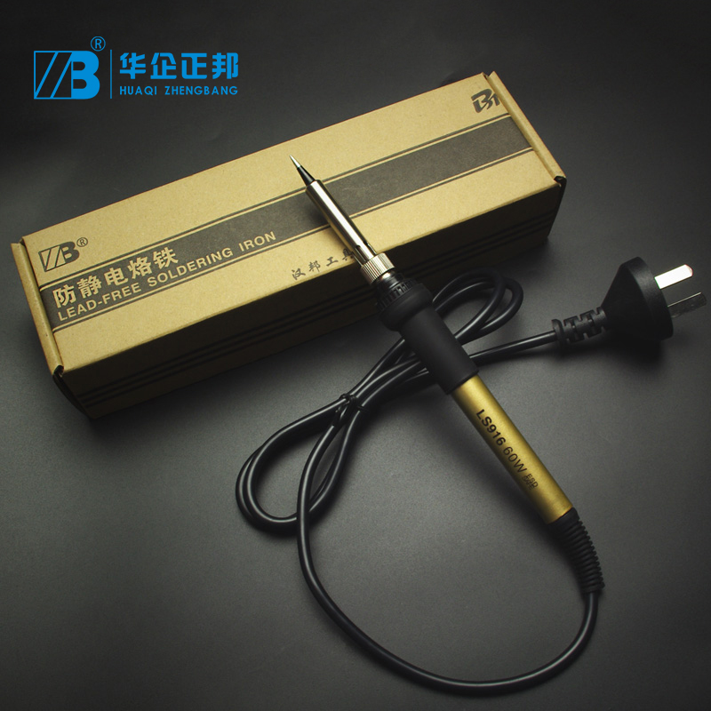 60W Multifunctional Silicone Cable Soldering Iron