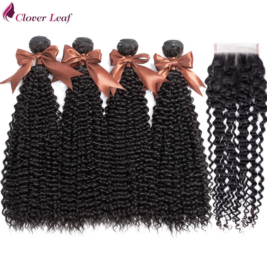 Clover Leaf Brazilian Kinky Curly Hair 4 Bundles With Closure Human Hair Bundles With 4*4 Lace Closure Remy Hair Natural color