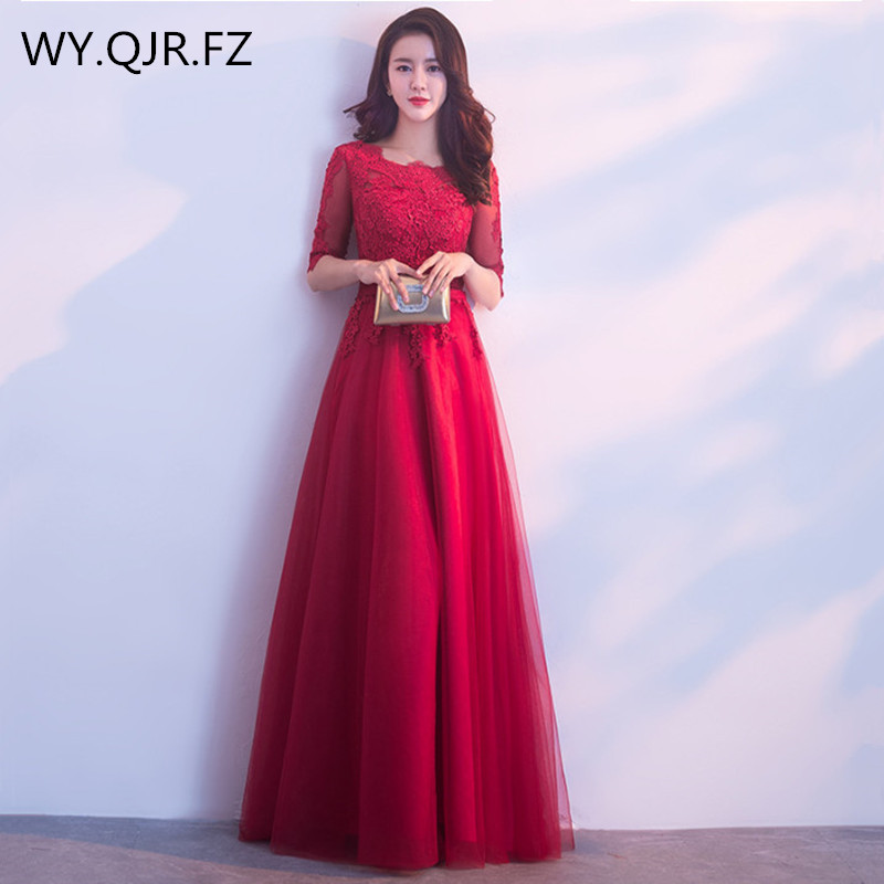 CY78#Wine Red Black Lace Up   Bridesmaid     Dresses   long A-Line Wedding Party   Dress   Prom Gown Wholesale Fashion Women Clothing