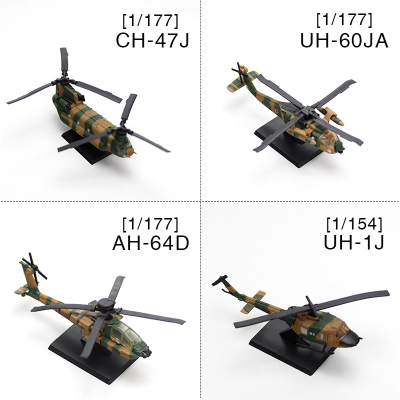 4pcs/set mini plastic Chinook Apache helicopters Blackhawk military aircraft simulation model assembled toys small ornaments