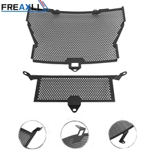 2018 Hot Motorcycle Radiator Grille Guard Cover Protector For BMW S1000R S1000XR 2014-2017 S1000RR 2010-2017 HP4 2012-2014