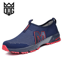 2017 Summer Men S Trail Running Shoes Mesh Breathable Outdoor Walking Jogging Shoes Women Sport Trainers