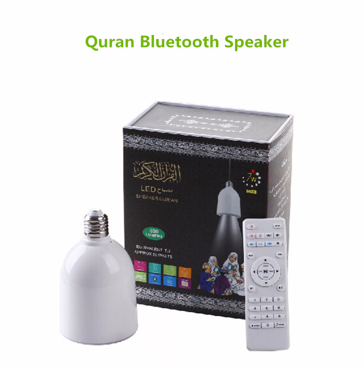 BIBOVI Led Lamp Quran Coran Player 8G Bluetooth Speaker Muslims Islamic Gift mp3 Portable with remote control led Light Speaker digital quran lamp with azan clock colorful led light quran player fm radio quran free download english italian translator