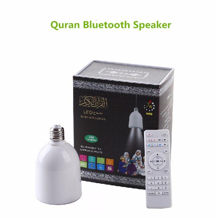Prix pour BIBOVI Led Lampe Coran Coran Lecteur 8G Bluetooth Haut-Parleur Musulmans Islamique Cadeau mp3 Portable avec télécommande led Lumière haut-parleur