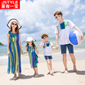 Chiffon Maxi Dresses Matching Family Clothing Matching Mother Daughter Dresses Father Son Cotton T-shirt And Denim Shorts