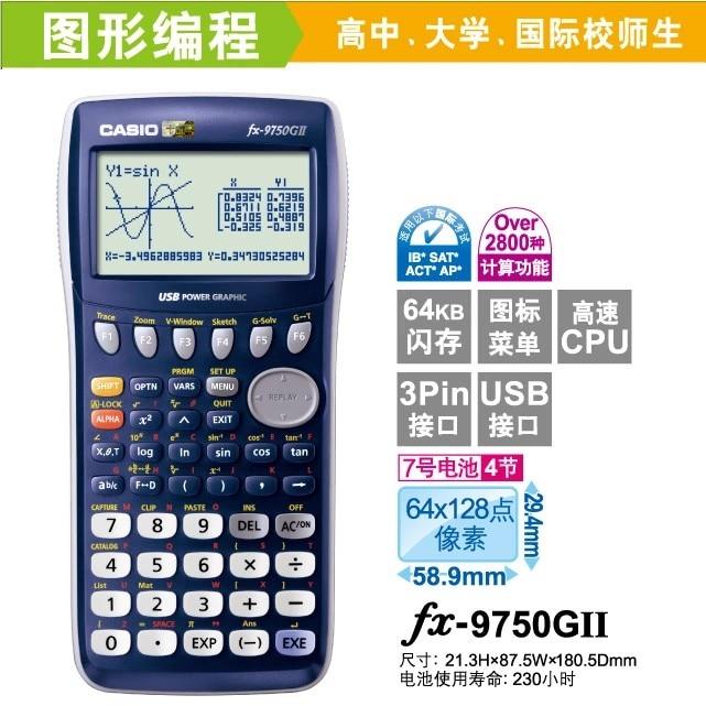 CASIO Casio FX 9750G II plot graphing calculator program
