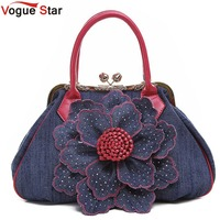 Vogue Star 2016 Top Quality Brand New Women Bag Fashion Denim Handbags Flower Shoulder Bags Design