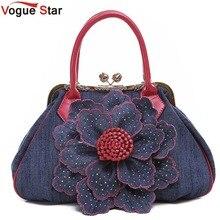 Vogue Stern 2017 Top Qualität Brand New Frauen Tasche Mode Denim Handtaschen Blume Schulter Taschen Design Frauen Tragetaschen LS376