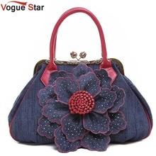 Vogue Star 2020 Top Quality Brand New Women Bag