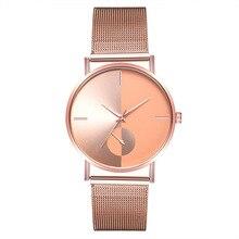 Watch 2019 hot sale quartz high-grade two-eye 4-pin mesh belt alloy watch round