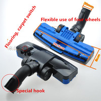 Vacuum Cleaner Nozzle Cleaning Brush The Suction Brush Suitable For 35 Mm Philips Cleaner FC5832 FC5835