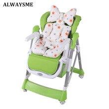 ALWAYSME, Детские чехлы для стульев, подушки для стульев, подстилки для кормления, подушки для стульев, подушки для сидения коляски, дополнительные