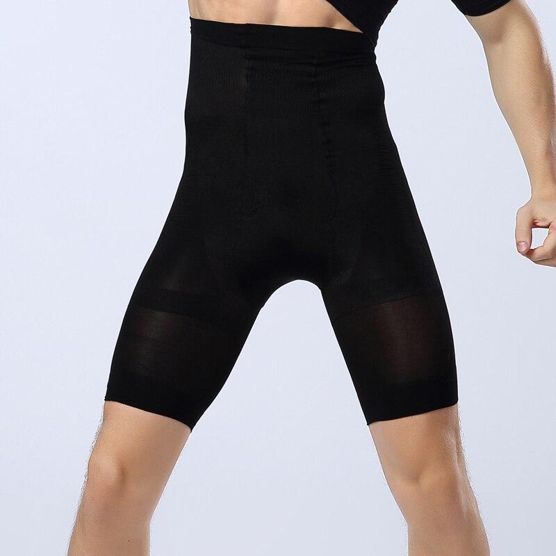High Waist Trainer Men Bodysuit Slimming Compression Contour Body Shaper Strong Shaping Underwear Shorts Slim Fit Boxer Pants
