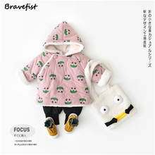 BraveFist Winter Thicken Warm Baby Boys Cotton Long Sleeve