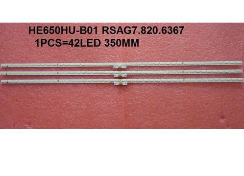 Original LED Strip HE650HU-B01 RSAG7.820.6367 1PCS=42LED 350MM