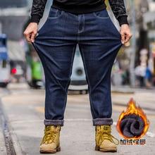 Новинка зимы, мужские теплые синие джинсы из флиса, эластичные свободные плотные джинсовые штаны, Брендовые мужские синие брюки, большие размеры 38, 40, 42, 44, 46, 48
