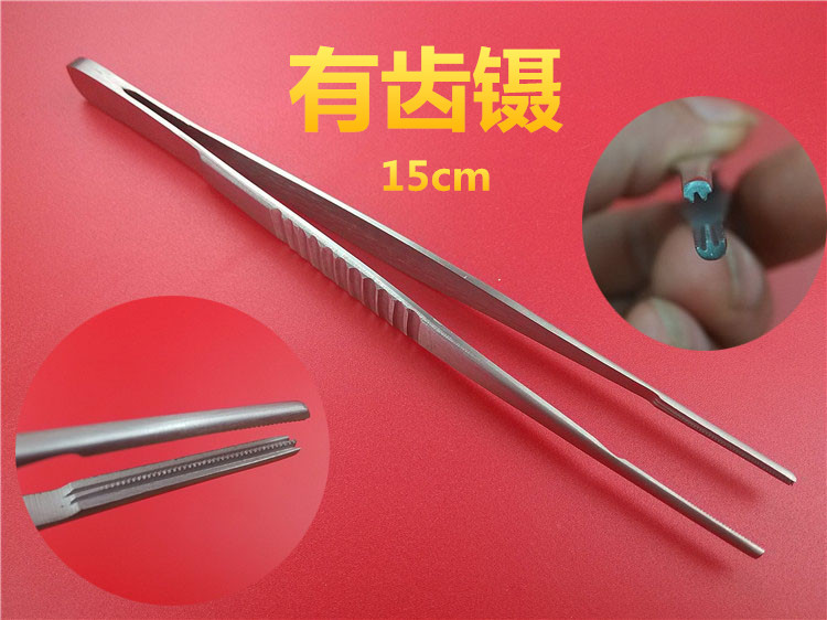 Medical stainless steel tweezers tissu tweezers scatheless tweezers with hook high quality medical use tweezers 15cm length optical tweezers
