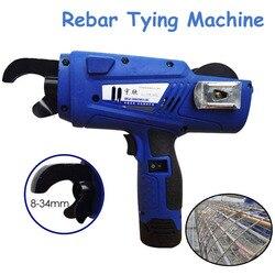 Automatyczna maszyna do wiązania prętów zbrojeniowych 8-34mm ładowane z gniazdka maszyna do spinania wzmocnienie taśma stalowa narzędzia YX-560