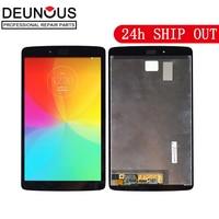 Novo Para LG G Pad 8.0 II LG V498 V495 LCD Display + Touch Screen Digitador Assembléia Vidro Para LG G Pad II V498 V495 Exibição|Painéis e LCDs p/ tablet| |  -