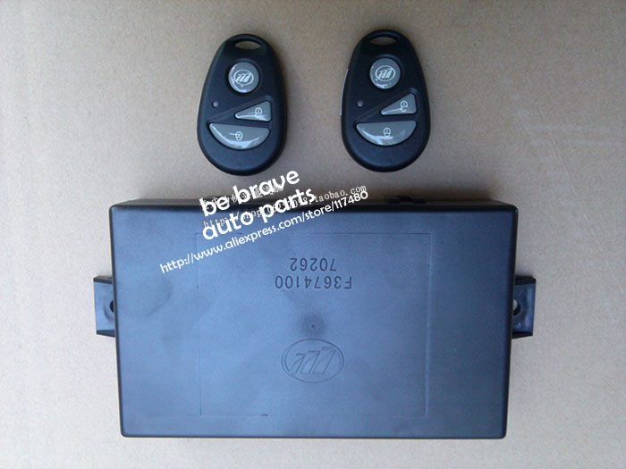 LIFAN 320 SMILY Remote Control Keyless Entry System Central Door Locking Kit - BE BRAVE store