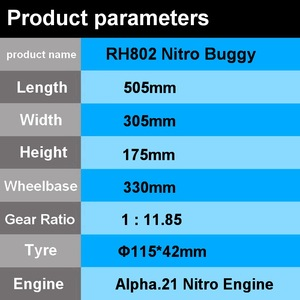 Image 2 - RC 오프로드 VRX 레이싱 RH802 VRX 2 1/8 니트로 RTR 4WD 버기, Force.21 니트로 엔진 원격 제어 니트로 완구 자동차, 니트로 파워
