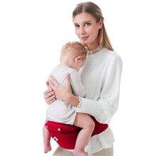 sunnykucy Baby Waist Stool ! Hug baby carrier Ergonomic seat Hold Belt Backpack Kids Infant Hip Seat