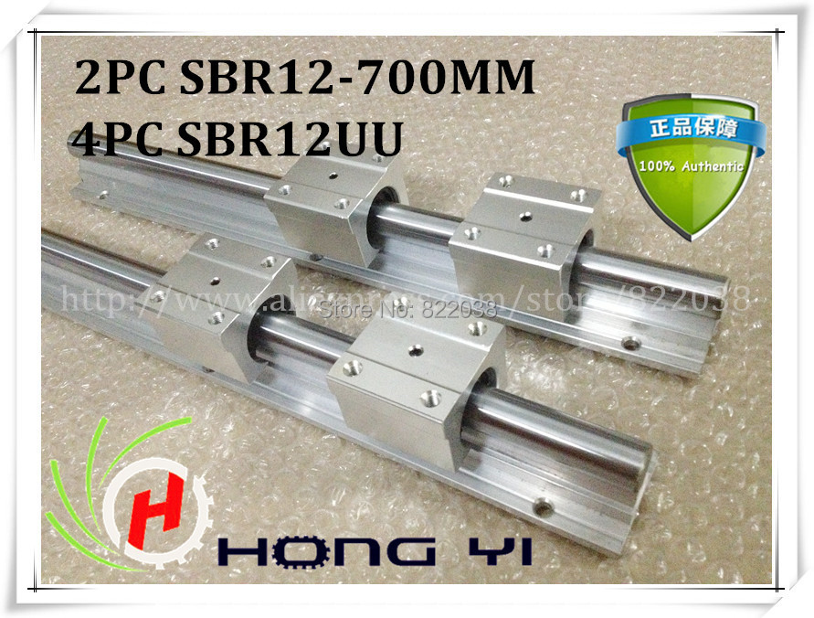 Free shipping 2pcs SBR12 -700mm Linear Rails + 2pcs SBR12UU Bearing Block Slide for CNC DIY free shipping sc16vuu sc16v scv16uu scv16 16mm linear bearing block diy linear slide bearing units cnc router
