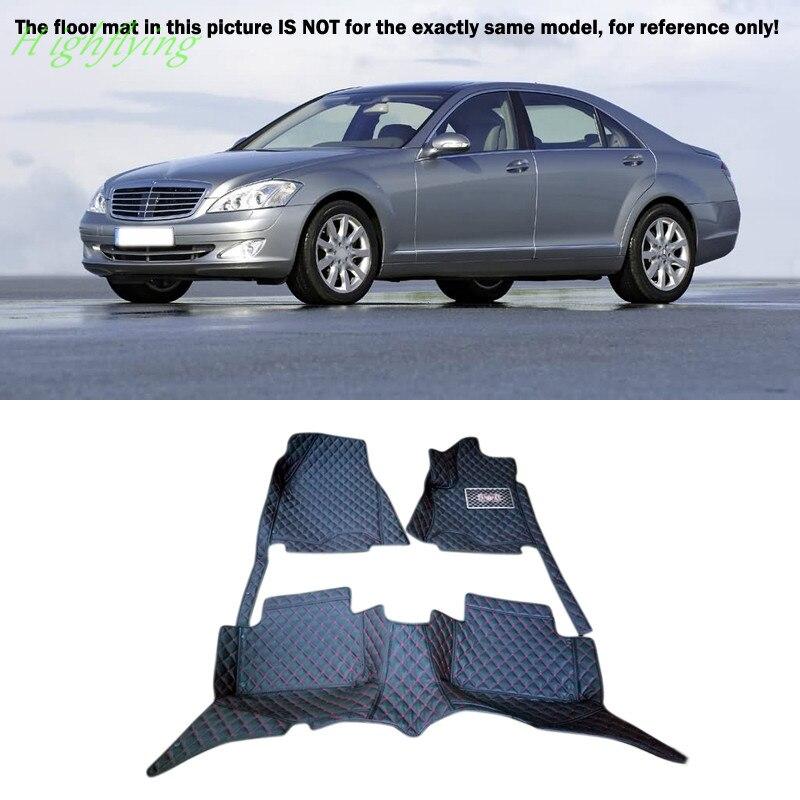 Front&rear Door Inner Floor Mats Carpets Foot Pads For Mercedes-Benz S-Class W221 2006 2007 2008 2009 inner floor mats