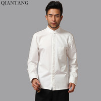 High Quality White Traditional Chinese Men S Cotton Kung Fu Shirt Tang Clothing Size S M